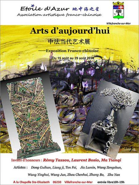 """Affiche exposition """"Arts d'Aujourd'hui"""" à la Chapelle Sainte Élisabeth du 15 au 29 août 2016."""