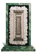 «Arcade» (650)