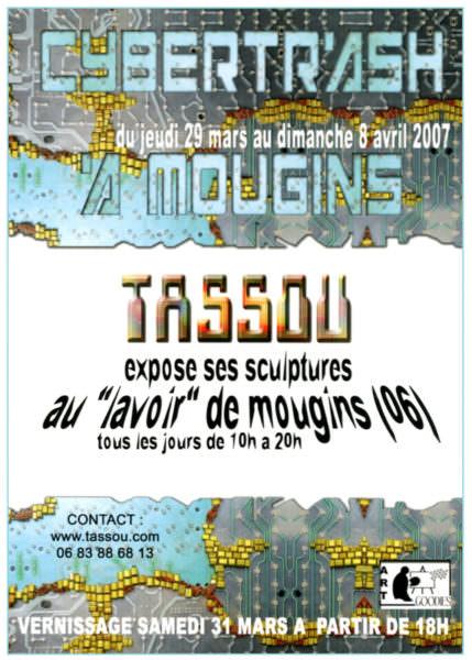 Affichette Exposition Mougins «Le Lavoir» au Musée de la Photographie de Mougins.